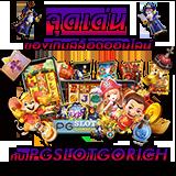 รีวิวเกมสล็อตน่าเล่น-image-Slot-pgslotgorich