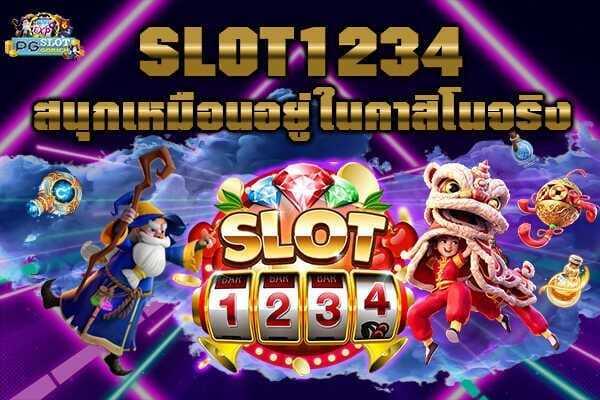 slot1234