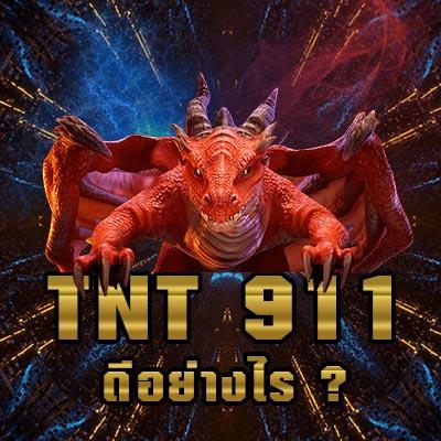 tnt 911