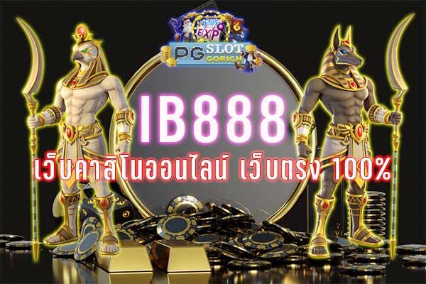 ib888